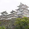 姫路城(白鷺城)へ行った話