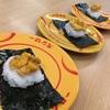 【試してみた】スシローの宇和島風鯛めし寿司