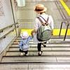 育児休業明けのママに「おめでとう」はNGです - 子育てママの社会復帰は、会社復帰だけじゃない!