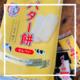 トロける美味しさ【バター餅せんべい】