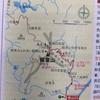 カモシカや牛、スーパームーンに出会った稲葉山ハイキング。