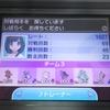 【ポケモンSMシーズン4】バンバドロ入り受けループでレート1800達成!