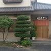 【オススメ5店】足利市・佐野市(栃木)にあるお好み焼きが人気のお店