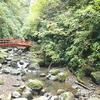 山北町 洒水(しゃすい)の滝と丹沢湖