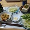 野菜、惣菜