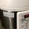 【家電でズボラ料理】ご飯作るのめんどくさい主婦。電気圧力鍋で手間は減ったのか?/野菜料理/夕食/楽家事
