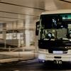 新宿上野-鶴岡酒田線・夕陽号(国際興業バス・練馬営業所) ?-RU1ESDJ