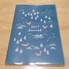 来年の「手帳を楽しむグッズ」をキャンドゥ&ダイソーで準備