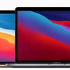【2020年11月11日】m1チップのMacbook登場!Apple発表内容簡易まとめ