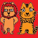 赤獅紅虎の算命人間学