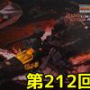 思い出の積みプラレビュー集 第212回 ☆ TAKARATOMY ゾイド25thリバースセンチュリー 1/72 HRZ-008 バリゲーターTS(ワニタイプ)