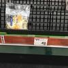 石垣島ではもやしは高級品です:石垣島の物価