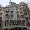 【カサ・バトリョ】ガウディ建築 バルセロナで建築物を巡る4