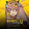 PC版「デスティニーチャイルド」始まる!