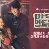 カフェ・アントワーヌの秘密 ★0.5 (JTBC 2016.1.22-3.12)