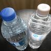 タイの水道水 どこまで使えるか