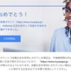 【2019年1月版】Google AdSense(アドセンス)7記事で合格する方法