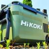 今話題のやつ買った HIKOKI UL18DB コードレス冷温庫