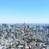 【総まとめ】東京のゴルフスクール一覧(市区町村別)