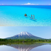 ANAのトクたびマイルの第2弾の狙い目は札幌・沖縄!対象路線は+3の24路線に増加。シーズンオフで宿泊代も格安なのでおすすめです!!