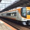 名古屋線で22000系リニューアル重連が運転される