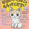 【進研ゼミ】図書館長期休館の今、「まなびライブラリー」がお家で大活躍!