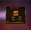 2016/09/10