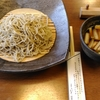 【京都府】しゅばく:京鴨の鴨汁蕎麦(1650円)