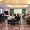 第1回福川中学校区合同学校運営協議会