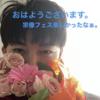 2021年4月 総評(ほぼ安井謙太郎)