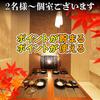 【オススメ5店】焼津・藤枝・掛川(静岡)にあるもつ鍋が人気のお店