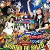HKT48サイコドソレイユBRBOXAmazon楽天どっちが安い?