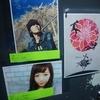 【観劇ログ】LINX'Sプロデュース「メビウス-201709 TOKYO-」