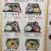 【高知グルメ】レストパーク いので玉子かけごはん朝定食280円(^^♪