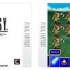 冬休みに遊びまくれ!iOS版ファイナルファンタジーシリーズが最大50%オフ!