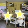 【子ども】ライフスタジオ青山店に行ってきた!【写真撮影】