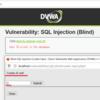 DVWAでSQL Injection(Blind)(High)