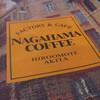 ナガハマコーヒーと由利本荘に新しく出来たカフェ