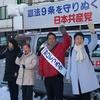1月2日、新春街宣。岩渕友参院議員、福島市議団とともに市内を遊説。安倍政権を転換する年に