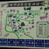 奈良県の吉野、長谷寺まで行ってきました