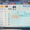 272.オリジナル選手 白千尋選手 (パワプロ2018)