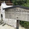 夏の京都観光
