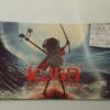 『KUBO クボ 二本の弦の秘密』『オリエント急行殺人事件』『ビジランテ』をハシゴ観賞してきた