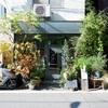 上板橋「green CAFE(グリーンカフェ)」