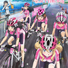 TVアニメ『南鎌倉高校女子自転車部』感想 (追記:10・11話)