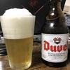 【酒】ビール飲もうずwwwww
