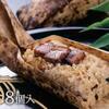 蒸し生姜 作り方 レンジはまだ買うな!最安値は楽天市場、ヤフオク、ヤフーショッピングのどこ?
