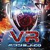 映画『VR ミッション:25』現実と仮想現実と境界線はどこに!?