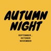 『おすすめの大人の趣味 3選 —アウトドア編— 』秋の夜長に趣味をはじめよう