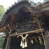 軍神社(岡山県浅口市鴨方町小坂東629)